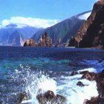 Escapadas a Madeira (Portugal)